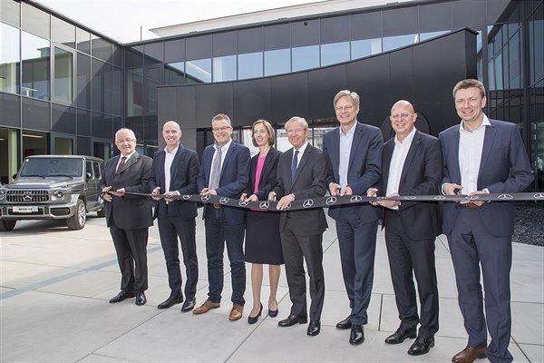 Neue Österreichzentrale in Eugendorf  - Ein neues Zuhause für den Stern