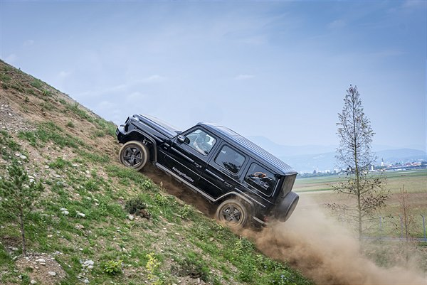 Mercedes-Benz 40 years of the G-Class
